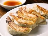 麺処 梅吉のおすすめ料理2