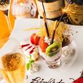 誕生日・記念日には福蔵特製記念デザートプレートを贈呈致します!サプライズなどのご要望がありましたら喜んで承ります。素敵な想い出を是非当店で!