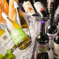 豊富なワイン【全飲み放題プランOK】ワインビュッフェ