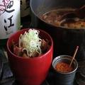 料理メニュー写真佐助豚のモツ煮 / 牛タン大根おでん風 / 秋鮭白子ポン酢