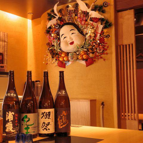 江戸の活気ある雰囲気をお客様と共に作り上げていきたいと考えております!