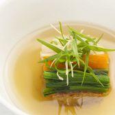 ホテル ラ・スイート神戸ハーバーランド ル・クール神戸のおすすめ料理3