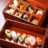 日本料理 まるやま かわなかのおすすめポイント2
