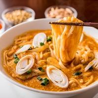 カレーだけじゃない!種類豊富なアジアン料理の数々