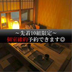 個室居酒屋 仁 JIN 函館五稜郭本店の雰囲気1