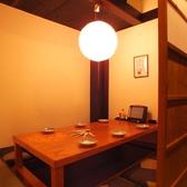 最大6名様の掘りごたつ個室♪大阪難波エリアでの歓迎会・送別会・歓送迎会など各種飲み会は贔屓屋におまかせ[なんば 居酒屋 飲み放題 個室]