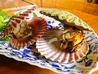 漁師料理 十次郎のおすすめポイント3