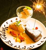 お誕生日はメッセージ付デザートプレートでお祝い♪