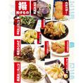 食べ放題メニュー3