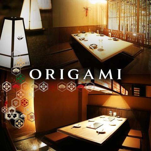 個室 牛肉寿司食べ放題 ORIGAMI(オリガミ)名古屋駅前店