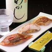 鮨 わかしのおすすめ料理2