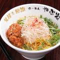 料理メニュー写真赤鶏こつ麺