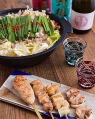 Dining 琥珀のおすすめ料理1