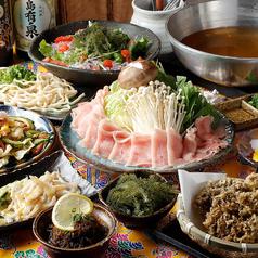 新橋 沖縄料理 奄美料理 島の台所 まさむぬのおすすめ料理1