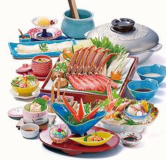 かに料理 静岡甲羅本店の特集写真