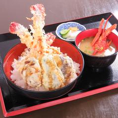 海鮮 浜焼き 海老屋のおすすめ料理1