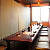 小樽食堂 浜松丸塚店の雰囲気3
