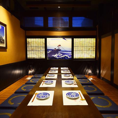 【完全個室】大人の隠れ家個室居酒屋 九十九 -つくも- 岡山駅前店|店舗イメージ6