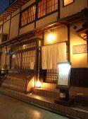 先斗町 多からの雰囲気3