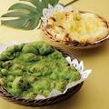 料理メニュー写真グリーンナン/ガーリックナン/ポテトナン/チーズナン