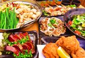 くろきん 新橋本店のおすすめ料理3