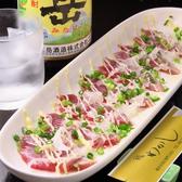 鮨 わかしのおすすめ料理3