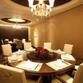 【個室】ご家族でのお祝いや会食などでもご利用いただける、20名様迄の円卓個室をご用意しております。。(室料:9900円)