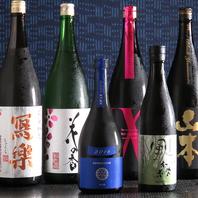 常時20種類以上の日本酒をご用意しております。
