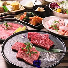 力八精肉店直営 焼肉りきはち 白山店のおすすめ料理1