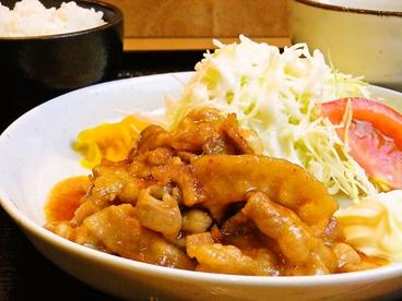 麺家 仙台コロナワールドのおすすめ料理1
