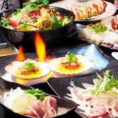 創作料理 ひよこ 福岡のおすすめ料理2
