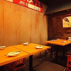 昭和レトロ串いち 飯能駅前店の雰囲気1