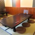 お座敷席の6名テーブルは2卓ございます。ご来店されたお客様に「くつろぎ」の時間をご提供したいという思いでご用意いたしました。至福の時間をお過ごしください♪(ご予約の際はテーブルまたはお座敷となります)