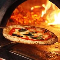 本場ナポリにこだわった『ISOLAのピッツァ』を名古屋で!