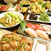 豚厨房 NoBuのおすすめ料理3