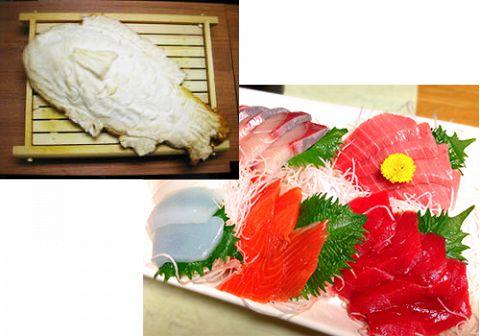 【満足!時間制限なしの飲み放題付!真鯛の塩釜焼き付き!】4400円(税込)コース