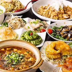 台湾美食 味美