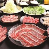 あみやき亭 調布店のおすすめ料理2