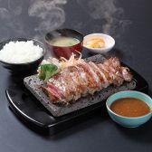 石焼ステーキ贅 金沢店 石川のグルメ