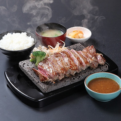 石焼ステーキ贅 富山山室店の写真