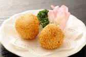 中国四川料理 山城のおすすめ料理3