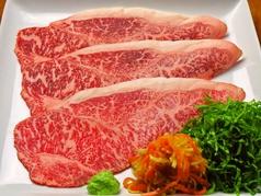 炭火焼肉 北勢 川西店のおすすめ料理1