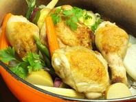 自慢のフランス郷土料理