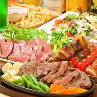 一つ一つの調理法に拘った柔らかお肉をたっぷり