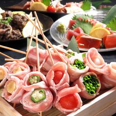 野菜巻き串 にじまき 宮崎の特集写真