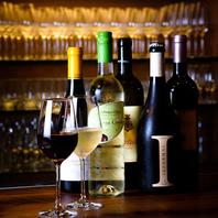 厳選ワインとポルトガル産の美酒銘酒