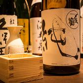 創作和食 厳選地酒 辻政 新橋店のおすすめ料理3