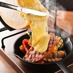 花畑牧場ラクレットチーズ×燻製バル Cheese Drop 御茶ノ水店のおすすめ料理1