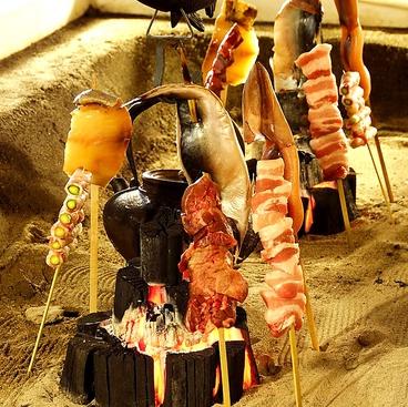 いろり酒場 たら福 広瀬通店のおすすめ料理1