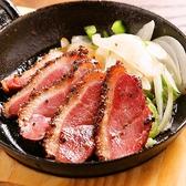 CONA コナ イタリアン&ワインバー 大塚店のおすすめ料理3
